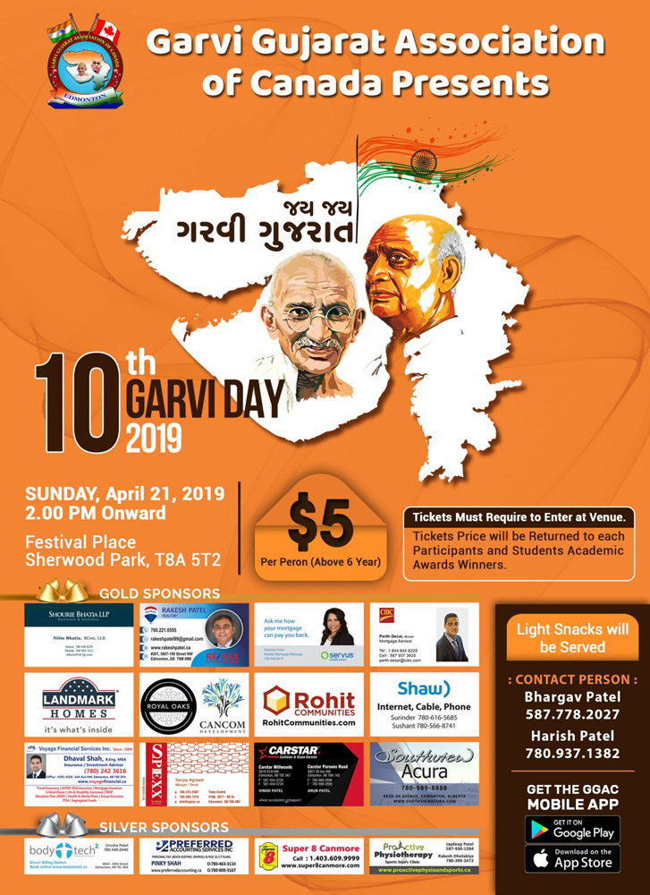 Garvi Day 2019